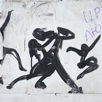 танец рисунок улица стена street art