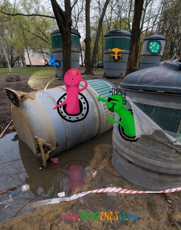 aliens crash accident in Russia падение инопланетян в России автор Демидов Игорь