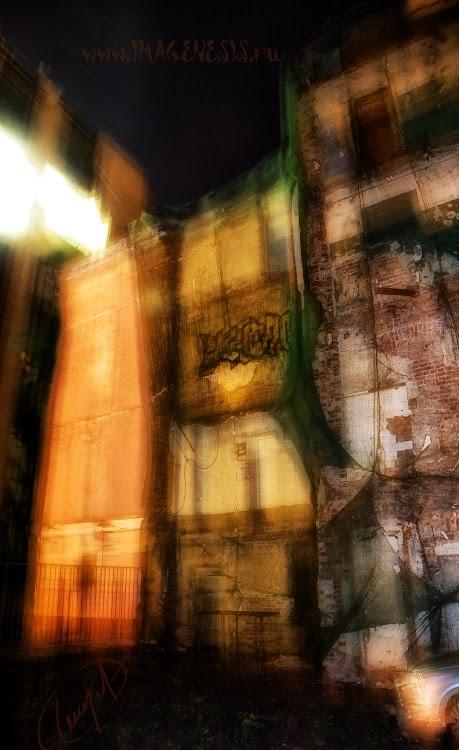 walls graffity fence cracks night dream стены трещины ночью во сне автор Демидов Игорь