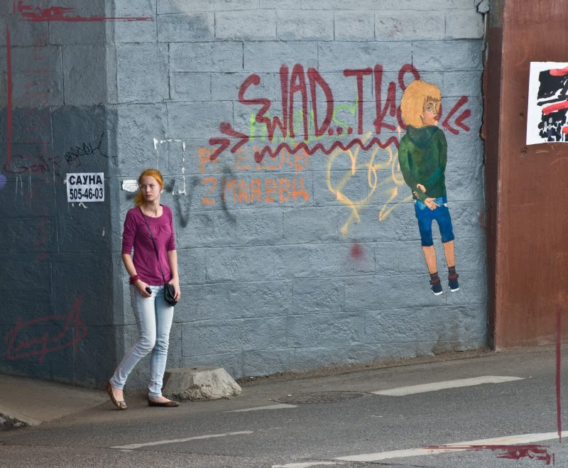 graffiti meeting girl boy встреча бумажного граффити и девушки автор Демидов Игорь