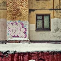Композиция с зимним окном