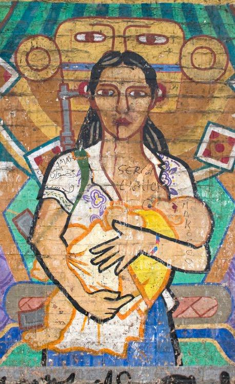 индейская женщина с ребёнком рафити уличное искусство indian woman with child street art mural painting