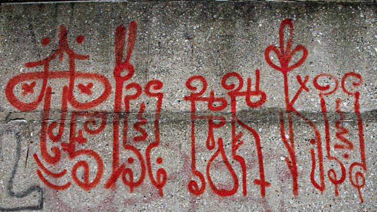 подпись под граффити graffiti signature