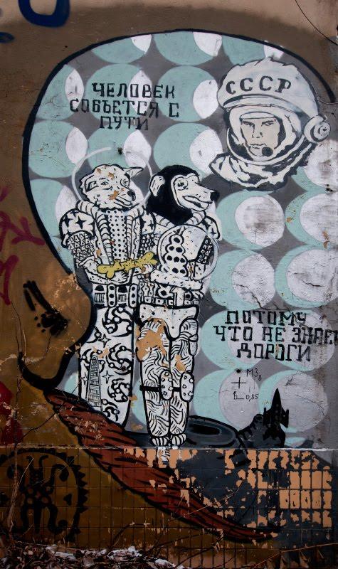 street art graffiti austronaut dogs belka strelka gagarin граффити уличное искусство собаки космонавты Белка Стрелка Гагарин человек автор фото Демидов Игорь